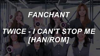 [Fanchant Guide/응원법] TWICE (트와이스) - 'I CAN'T STOP ME' [HAN/ROM]