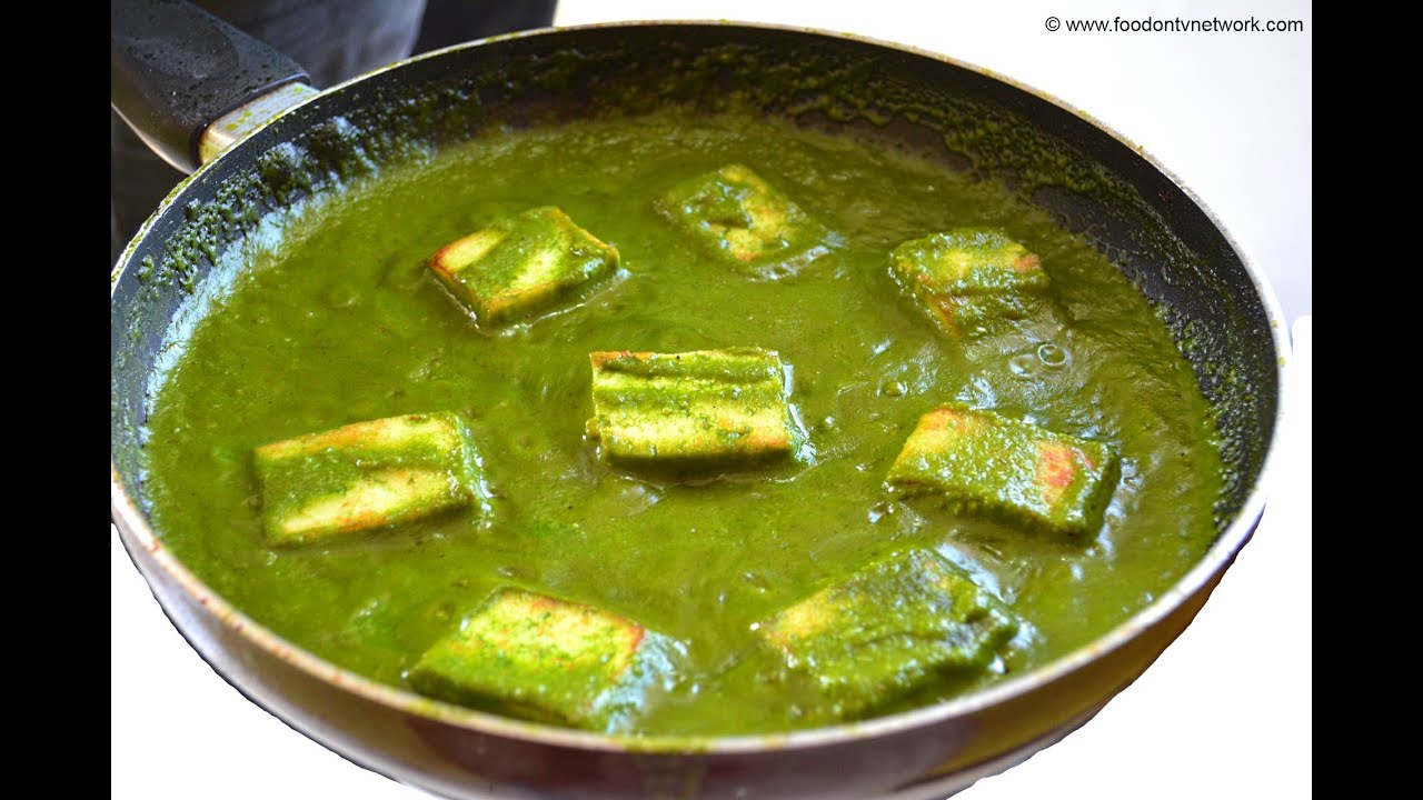 Palak paneer recipe how to make palak paneer at home veg recipes palak paneer recipe how to make palak paneer at home veg recipes indian forumfinder Gallery