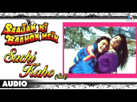 saajan ki baahon mein full movie 3gp