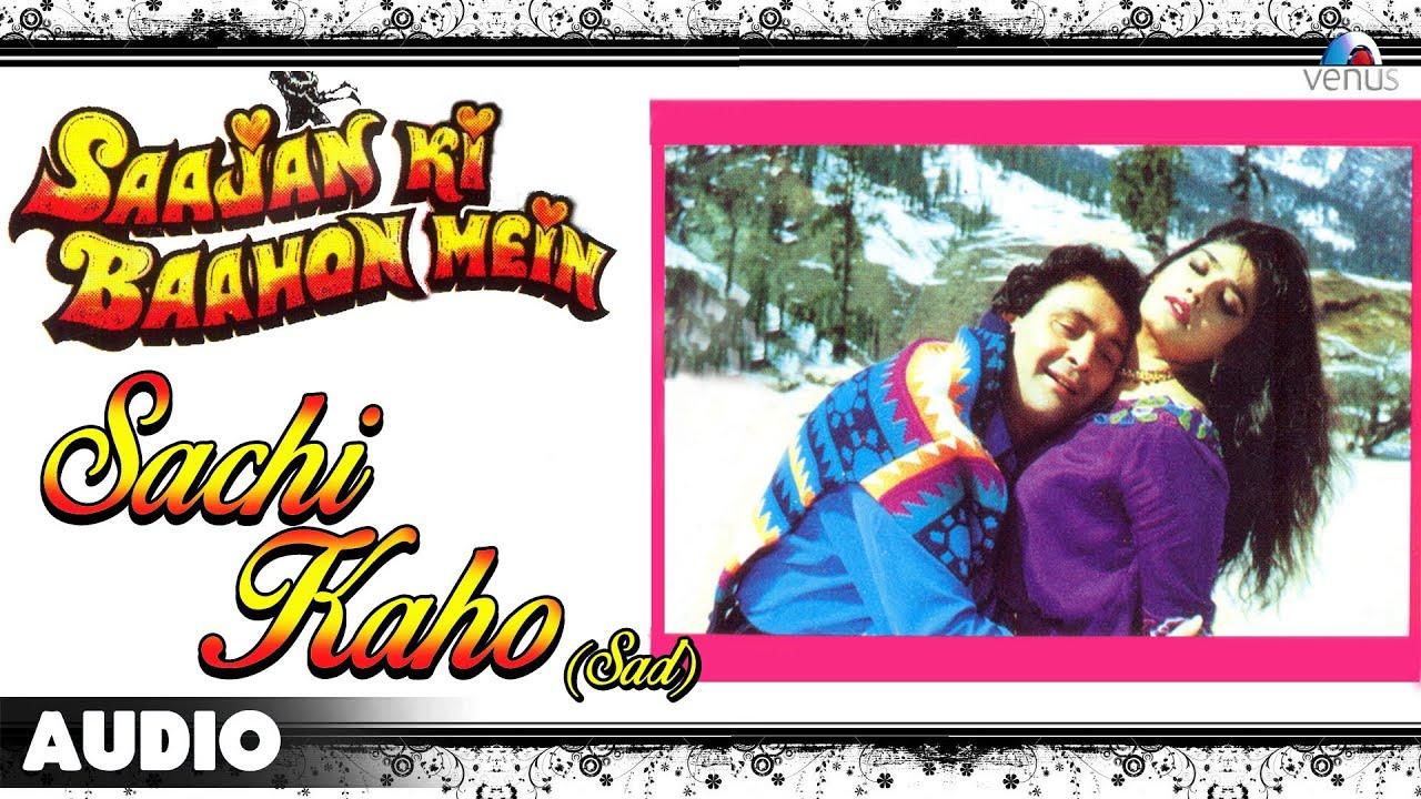 sachi kaho humse tumko kitna pyar hai mp3 song