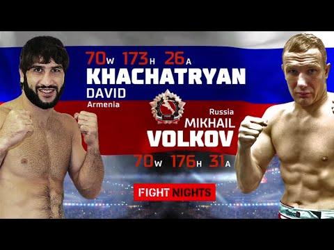 Давид Хачатрян Vs. Михаил Волков / David Khachatryan Vs. Mikhail Volkov