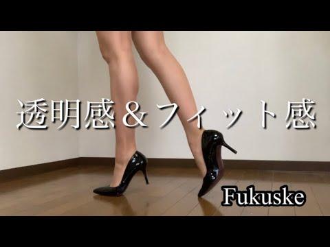 【FUKUSKE】透明感&フィット感