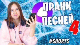 #shorts Пранкую Яндекс Алису новой песней