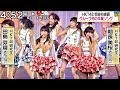 【HD】 HKT48 3rdシングル『桜、みんなで食べた』初披露&小学生コンビが選抜入り
