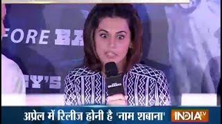 Ankhein Kholo India | 20th March, 2017 - India TV
