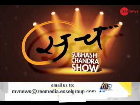 DNA: Upcoming Subhash Chandra Show's theme is 'purpose in life'