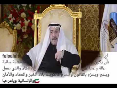 الشيخ فيصل الحمود: خلل التركيبة السكانية بحاجة إلى تضافر جميع الجهود للعمل على حلها