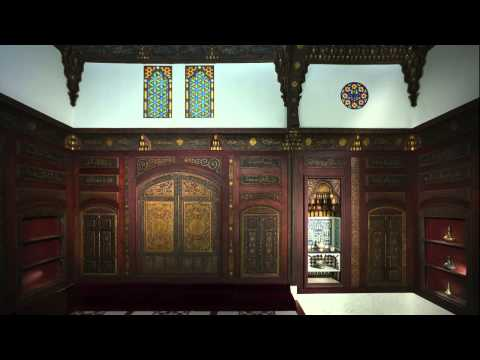 Qa'a: The Damascus room