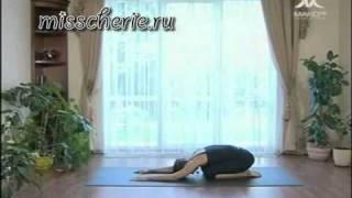 Йога с Кариной Харчинской. 1