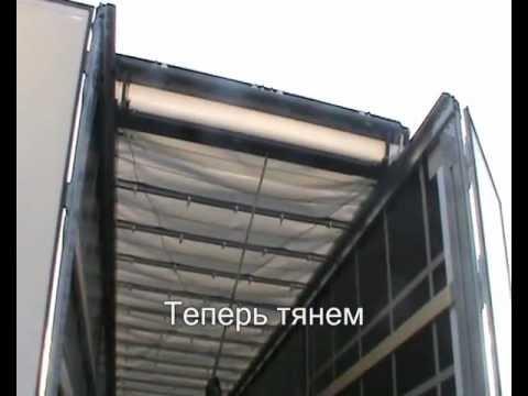 Раздвижная крыша Edscha на полуприцепе
