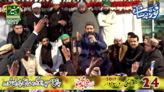 "Video Subhanallah  QARI SHAHID MAHMOOD QADRI ""NOOR KI BARSAT""BAWALI KHURD 2017 download MP3, 3GP, MP4, WEBM, AVI, FLV Juli 2018"