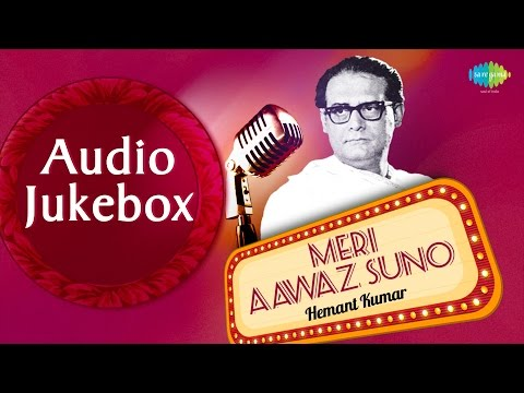 Best of Hemant Kumar Songs | Jane Woh Kaise Log The | Audio Jukebox