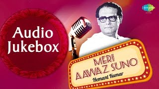 Best of Hemant Kumar Songs | Birthday Special | Audio Jukebox
