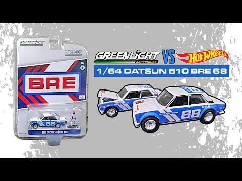 #90 Unboxing Review  Diecast Greenlight VS Hot Wheels Datsun 510 Bre 68