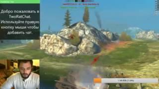 World of Tanks Blitz - длинный стрим - катаем взводами | by Boroda Game