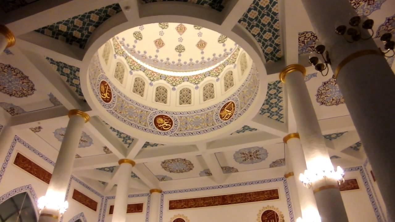Image result for busan al-fatah masjid