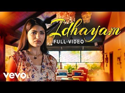 Billa 2 - Idhayam Song Video | Yuvanshankar Raja