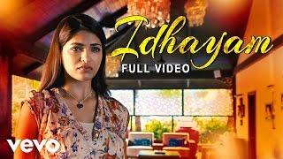 Billa 2 - Idhayam Song Video   Yuvanshankar Raja