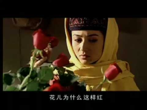 Tajik  Han Chinese Song - Gulbita  Why are the Flowers So Red
