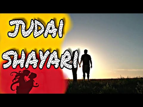 Special Judai Shayari | Touching Your | Heart Beat | Writer - Shayar Faizan