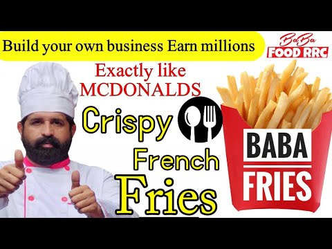 How To Make Crispy French Fries | Restaurant Style MCDONALD Fries |फ्रेंच फ्राइज | BaBa Food Fries