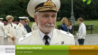 Ямальских моряков на главном параде поздравил президент