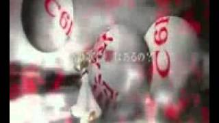 Benzene Saga - Antichlorobenzene Ela Teino + UST link