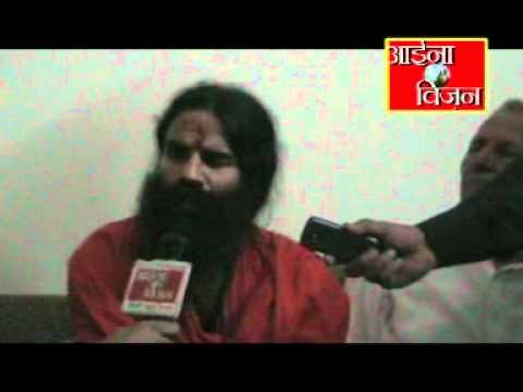 Aina vision news kiratpur by Mukesh Goel