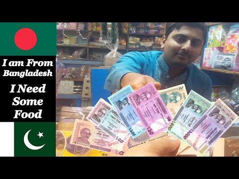 Givinig Bangladeshi Note to Pakistani Sabziwala পাকিস্তানি স