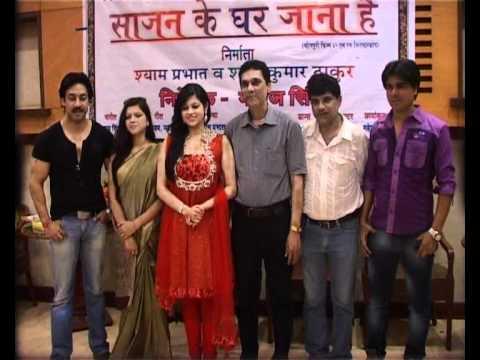 Abinachrosda Sajan Ke Ghar Full Movie Free Download Gt Gt Http