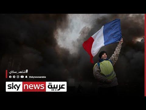 أكاديمي: هناك جمعيات خطيرة في فرنسا تشبه الإخوان المسلمين والحكومة تعمل على تفكيكها