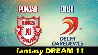 Kings XI Punjab vs Delhi Daredevils fantasy DREAM 11 IPL 2018
