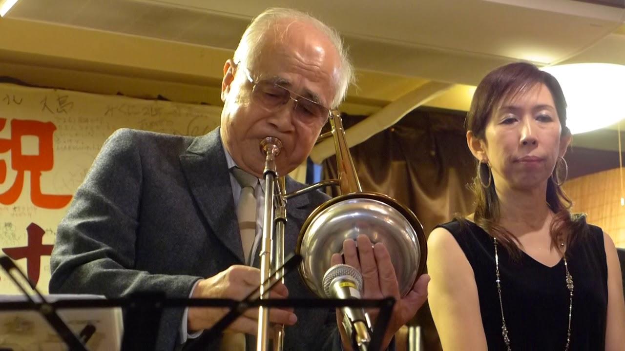 In The Garden - Kazama Akiyo Riverside Jazz Band - YouTube