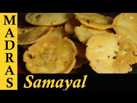 Thattai Recipe in Tamil / How to make Thattai / Snacks Recipes in Tamil