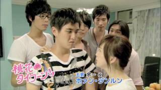田中桃花は柔道が得意な大学生。6人兄弟の末っ子で唯一の女の子。ある...