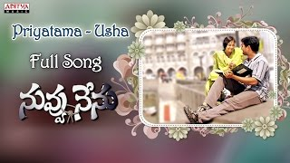 Priyatama Usha Song || Nuvvu Nenu Movie || Uday Kiran, Anitha