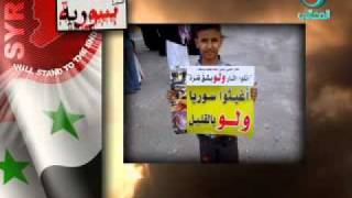 أغيثوا سوريا مقاطع مصحوبة بآيات مؤثرة وقصائد حزينة 4