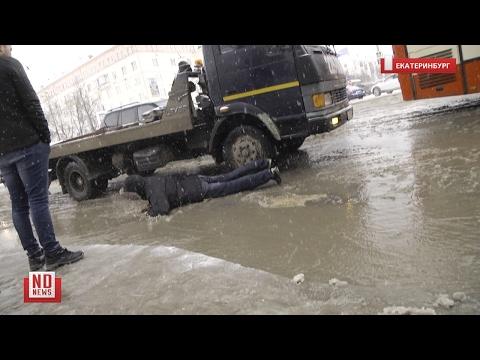 Люди падают прямо в лужи. Мощный потоп в Екатеринбурге