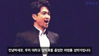 영대신문 1644호 문화기획