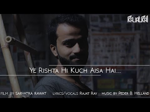 Ye Rishta Hi Kuch Aisa Hai.... [Poetry] | Official Video | Rajat Ray