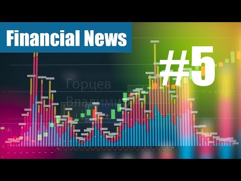 FX-опционы, большой бонус от Alpari и саммит трейдеров