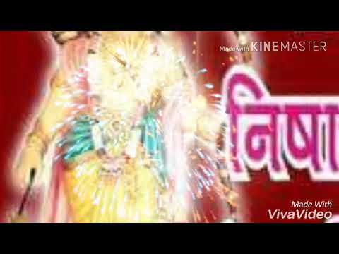 Bhojpuri jai Nishad raj fhulan devi ka sandeep kumar