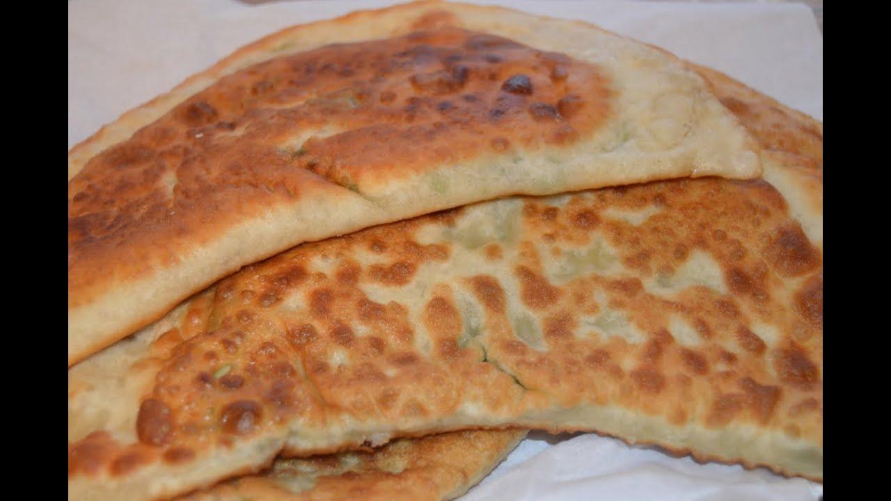 Bolani Recipe (Afghan Flatbread) | My Afghan Kitchen - YouTube