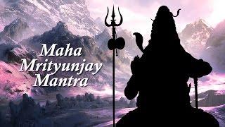 Maha Mrityunjay Mantra 108 Times | Lord Shiva | Devotional