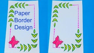 DIY Border Design for School Projects/How to decorate front page of file /Border Design on Paper