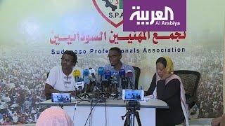 عضو وفد التفاوض عن تجمع المهنيين طه عثمان ينسحب من الترشح لعضوية المجلس السيادي