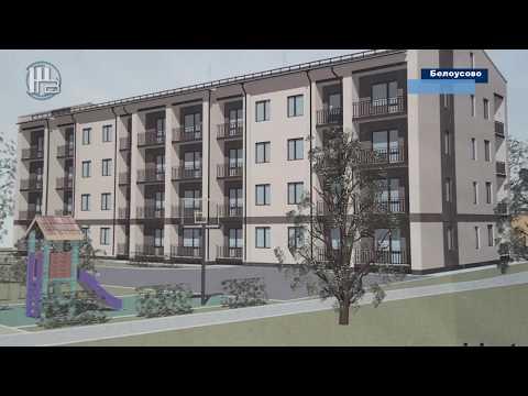 Первый дом нового квартала в Белоусово