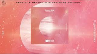 Baixar 【BTSNOJAMS中字】Dream Glow (BTS WORLD OST Part.1) - 방탄소년단,Charli XCX [ 韓繁中字 ]