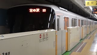 [60fps]札幌市営地下鉄東西線 最終新さっぽろ行 宮の沢駅 Sapporo Municipal Subway Tozai-line Miyanosawa-sta.