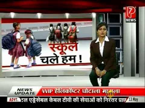 INLD Faridabad Vikas Chaudhary P7 News Live